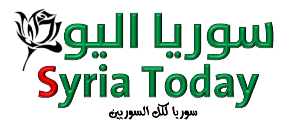 Syria Today | سوريا اليوم